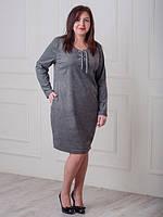 Качественное женское замшевое платье свободного силуэта