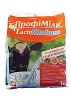 Сухое молоко Профимилк Лакто Медиум  для телят от 21-60 дней 1 кг  заменитель цельного молока (ЗЦМ)