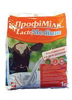 Сухое молоко Профимилк Лакто Медиум  для телят от 21-60 дней 1 кг  заменитель цельн. мол.(ЗЦМ) АК1-2