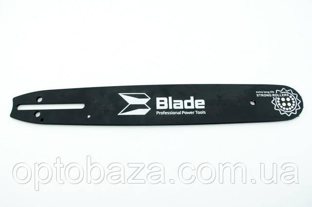 Шина 33 см 28 зубьев, 0.325 шаг, 1.3 паз, Blade