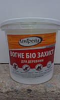 Огнебиозащита для древесины Хим-Трейд (концентрат) 0,75 кг