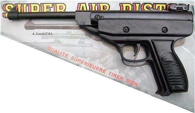 Пістолет AIR PISTOL S3