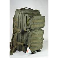Камуфлированный рюкзак 45л