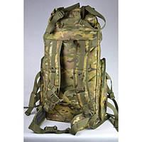 Рюкзак армейский 75л