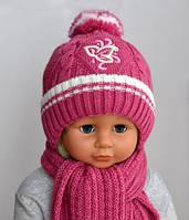 Зимняя шапка для девочки на флисе Листик Арктик (ОГ 46-50)