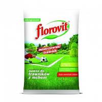 Флоровіт для газонів   10 кг.