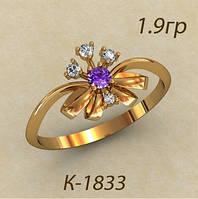 Обаятельное женское колечко из золота 585* пробы с яркими Фианитами