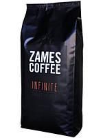 Кофе в зернах Zames Coffee Infinite 1 кг