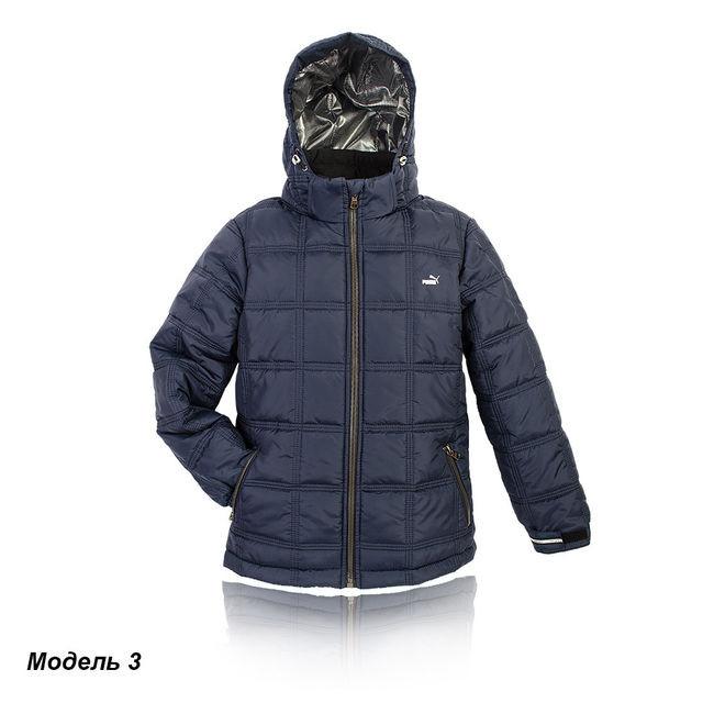 """Подростковая куртка """"Кубик"""" синий, рост 134-152"""