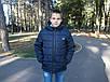"""Подростковая куртка """"Кубик"""" синий, рост 134-152, фото 4"""