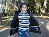 """Подростковая куртка """"Кубик"""" синий, рост 134-152, фото 6"""