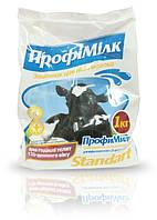 Сухое молоко ПРОФИМИЛК СТАНДАРТ  для телят с 21 дней 1 кг  заменитель цельного молока ЗЦМ