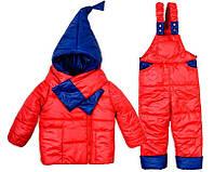 Детский зимний комбинезон Гномик (с шарфом) 1-4 года красный