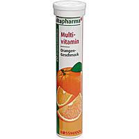 Биологически активные таблетки Мультивитамин  Altapharma Multivitamin 20 шт