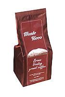 Молотый кофе Monte Ricco Brown Vending 250 г