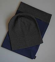 Комплект: шапочка бини со снудом, темно-серый с синим. ОГ 48-50, 50-52, 52-54 см