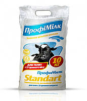 Сухое молоко ПРОФИМИЛК СТАНДАРТ  для телят с 21 дней 20 кг заменитель цельного молока ЗЦМ
