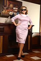 Женское Платье Руслана (2 цвета) (48-72)
