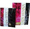 НАТУРАЛЬНАЯ аюрведическая краска для волос на травах на основе хны Lady Henna - цвет ЧЕРНЫЙ, 6 пак.