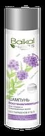 """Органический шампунь Baikal Herbals """"Восстанавливающий"""", 280 мл"""