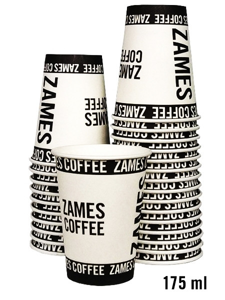 Одноразовый бумажный стакан ZAMES COFFEE 175 мл