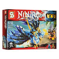 Конструктор нинзяго дракон ninjago 547