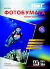 Фотопапір IST одностороння матова ( формат А4, щільність 220 г/м2, 50 аркушів