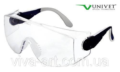 Окуляри захисні 535 c захистом від подряпин спільне носіння з оптич. окулярами, регул. дужок, Univet  (Італія)