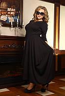 Женское Платье Габби черный дайвинг (48-72)
