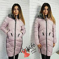 Теплое удлиненное зимнее пальто, внутри утеплитель силикон очень теплое, цвет сиреневый