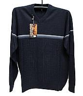 Мужские свитера 2XL - 4XL
