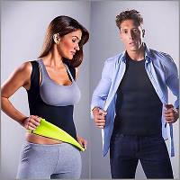 Футболка для похудения (для мужчин и женщин) Реду Шейпер