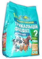 Трикальций фосфат 1 кг (двойной очистки) Казахстан кормовая добавка