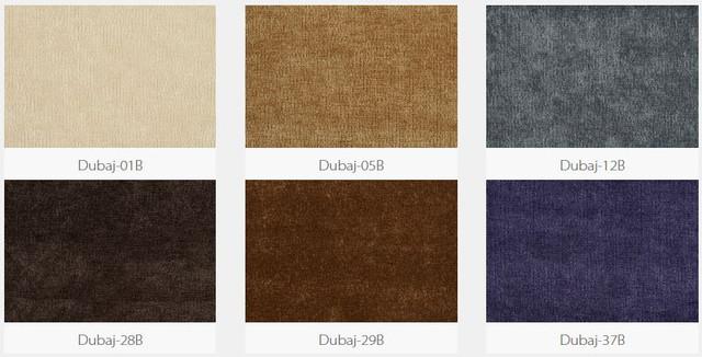 Мебельная ткань DUBAJ