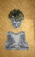 Ёжик - прокат детского карнавального костюма