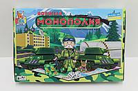 Настольная игра Военная монополия