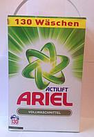 Стиральный порошок Ariel Actilift  8,45 kg