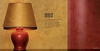 Декоративная краска с золотистым эффектом Colore & Oro.
