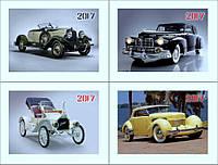 Карманный календарь с ретро автомобилем, фото 1