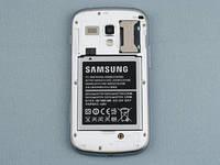 Аккумулятор на Samsung EB425161LU, Samsung i8160 Galaxy Ace 2/S7562