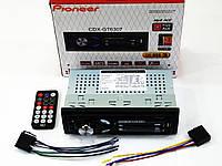 Отличная автомагнитола Pioneer CDX-GT6307. Высокое качество. Практичный дизайн. Хорошый звук. Код: КДН897