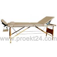 Массажный стол 3-х секционный бежевый