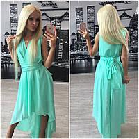 Платье женское шлейф Р 1293