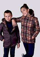 Детская удлиненная курточка двухсторонняя мальчик+девочка, на рост ( от 98 см-до 122 см)