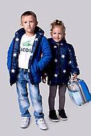 Детская удлиненная курточка двухсторонняя мальчик+девочка, на рост ( от 122 см-до 146 см)