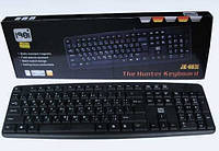USB клавиатура клавишная панель keyboard