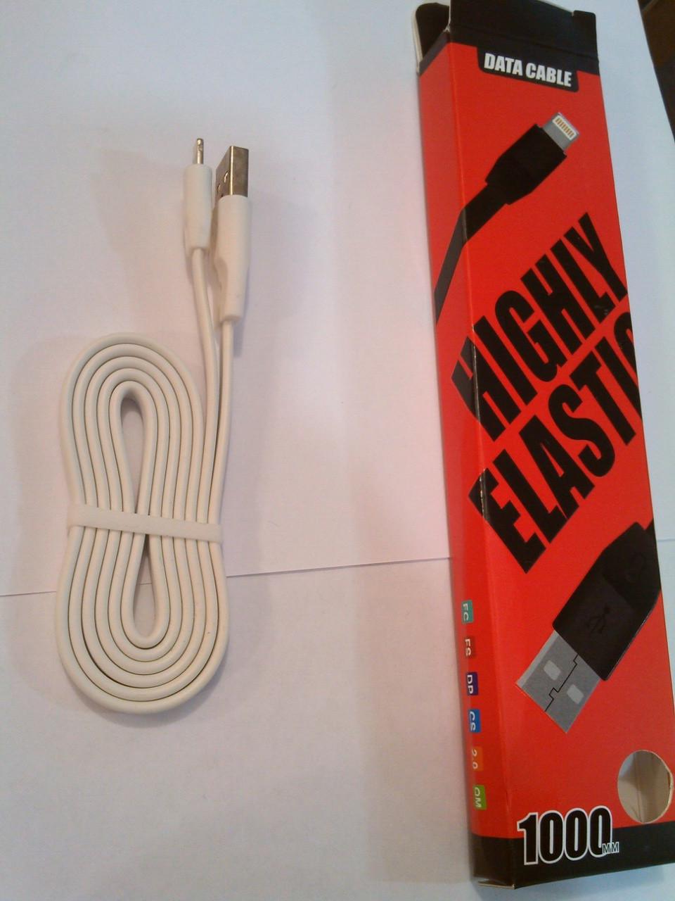 USB дата-кабель для мобильного телефoна Apple iPhone 5,5S,6,6S 1  meter white