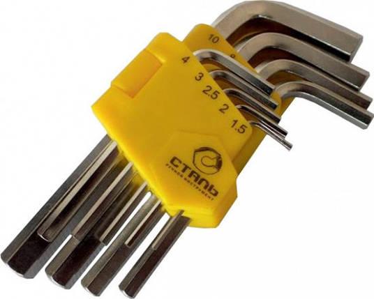 Сталь 48101 Набір Г-подібних ключів HEX, фото 2