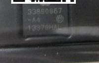 Микросхема управления питанием 338S0867 для мобильного телефона Apple iPhone 4