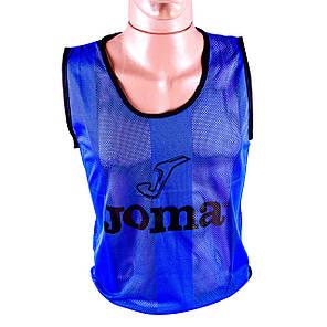 Манишка взрослая синяя JOMA, фото 2